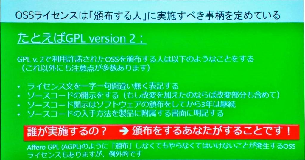 f:id:kabukawa:20190110111020j:plain:w500