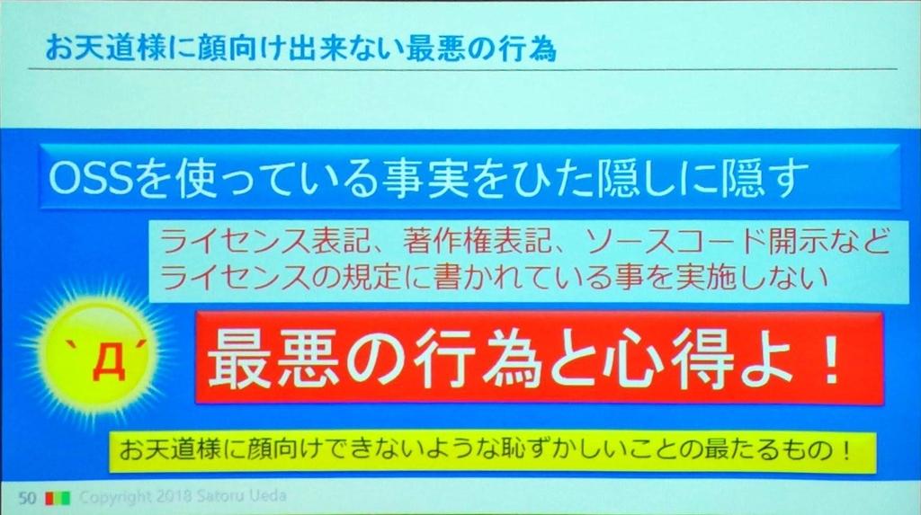 f:id:kabukawa:20190110113419j:plain:w500