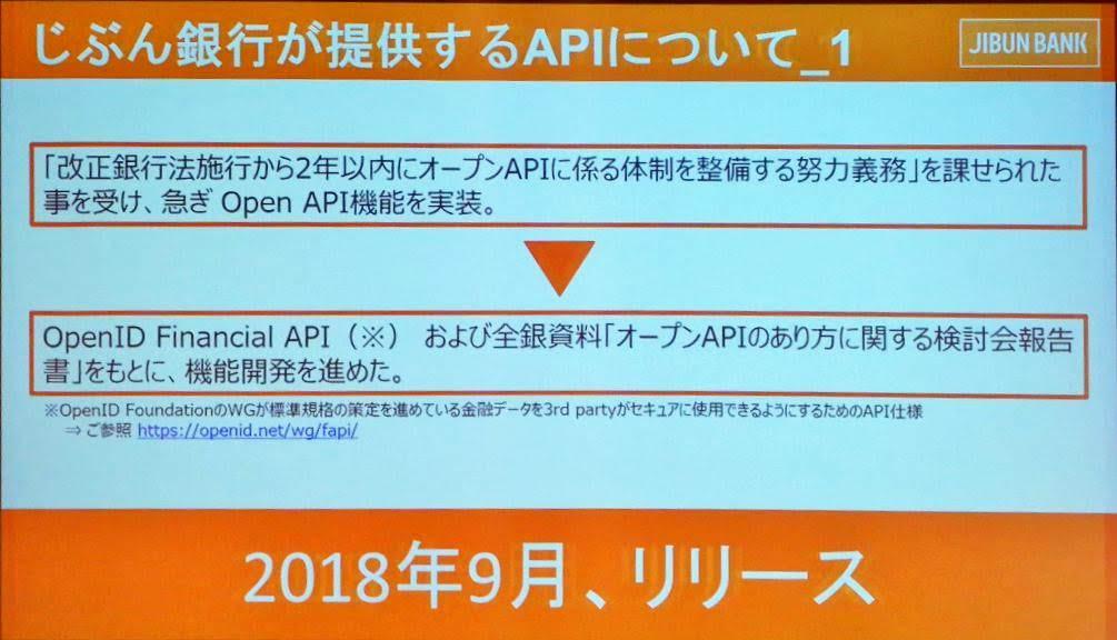 f:id:kabukawa:20190116113413j:plain:w400