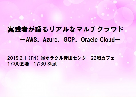 f:id:kabukawa:20190201121529p:plain