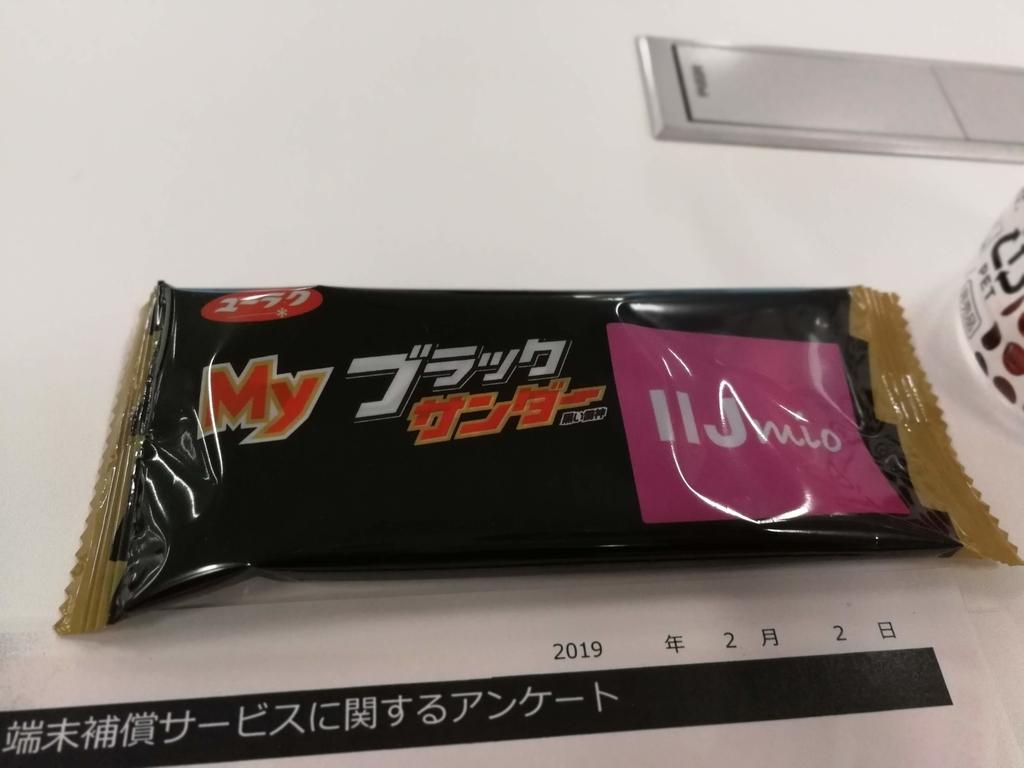 f:id:kabukawa:20190202131409j:plain:w300