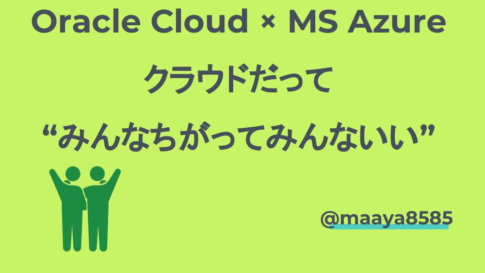 f:id:kabukawa:20190203095943p:plain:w600
