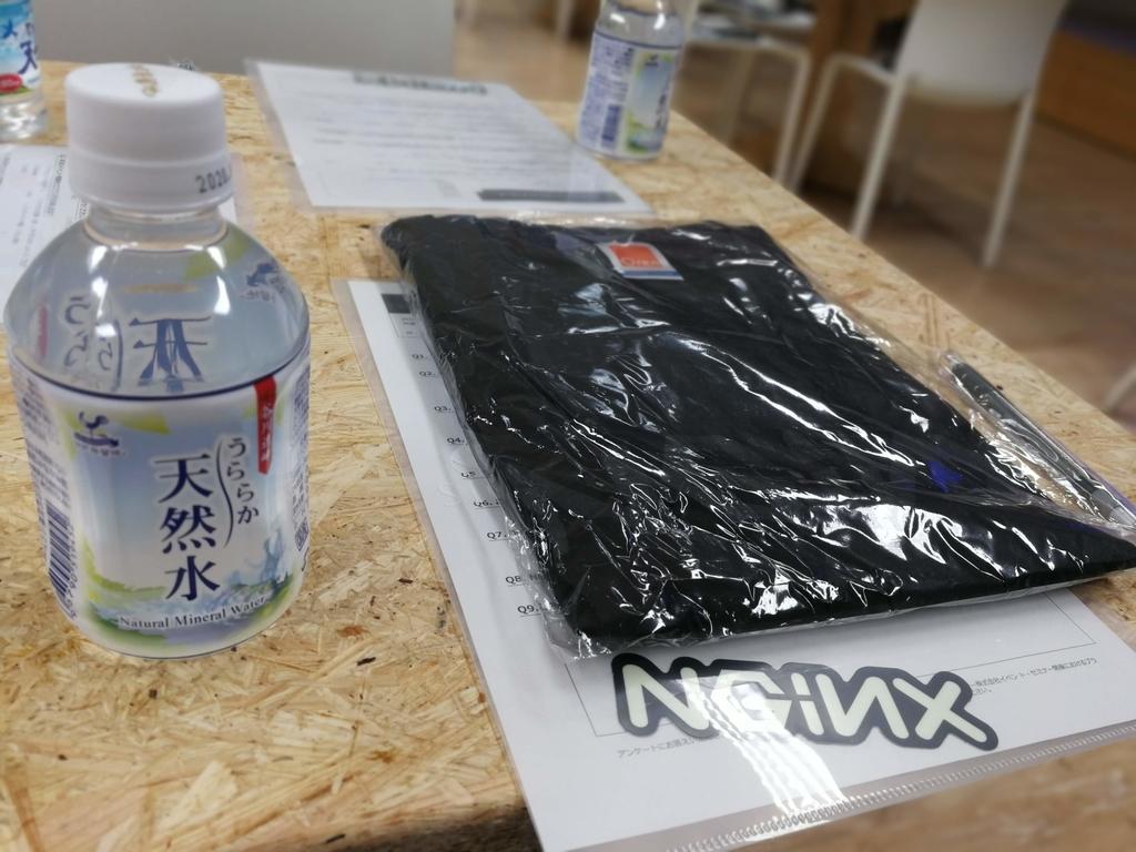 f:id:kabukawa:20190212163217j:plain:w600