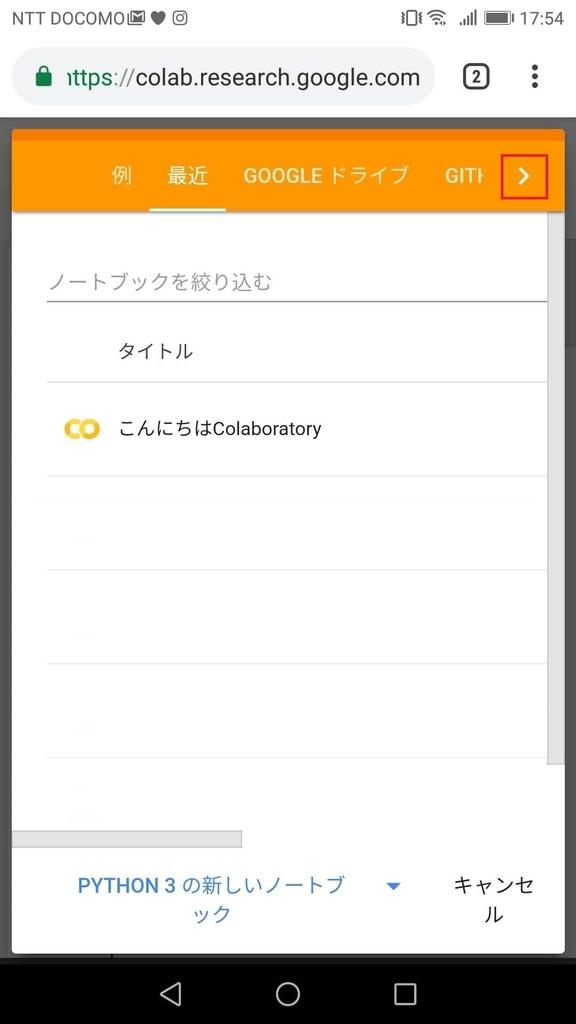 f:id:kabukawa:20190214182946j:plain:h500