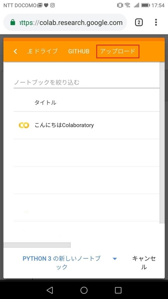 f:id:kabukawa:20190214183036j:plain:h500