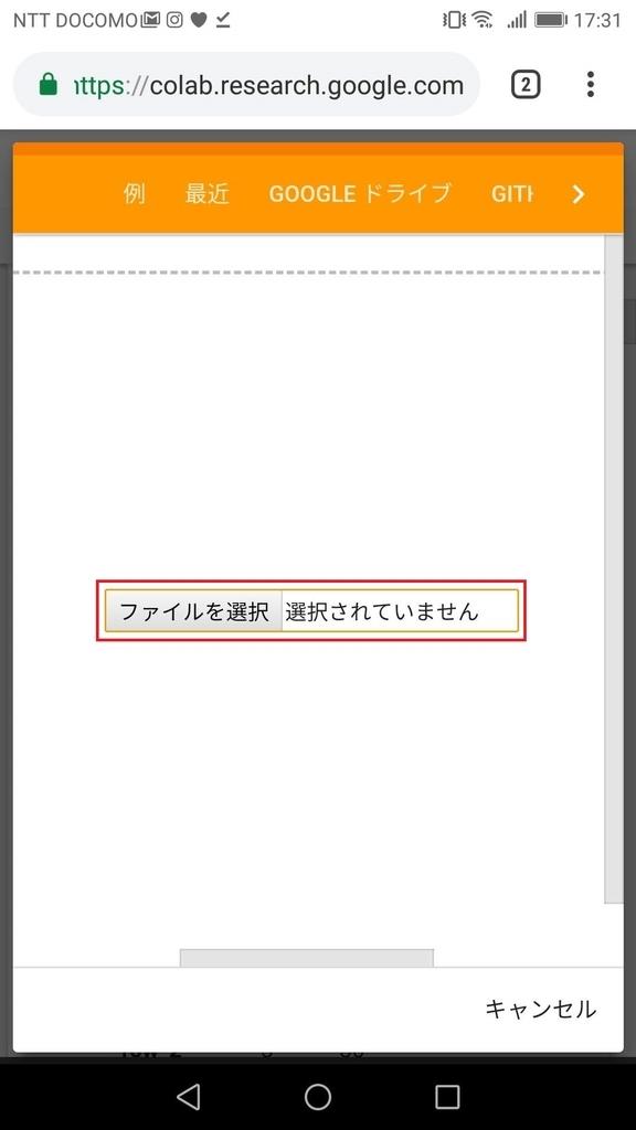 f:id:kabukawa:20190214183347j:plain:h500