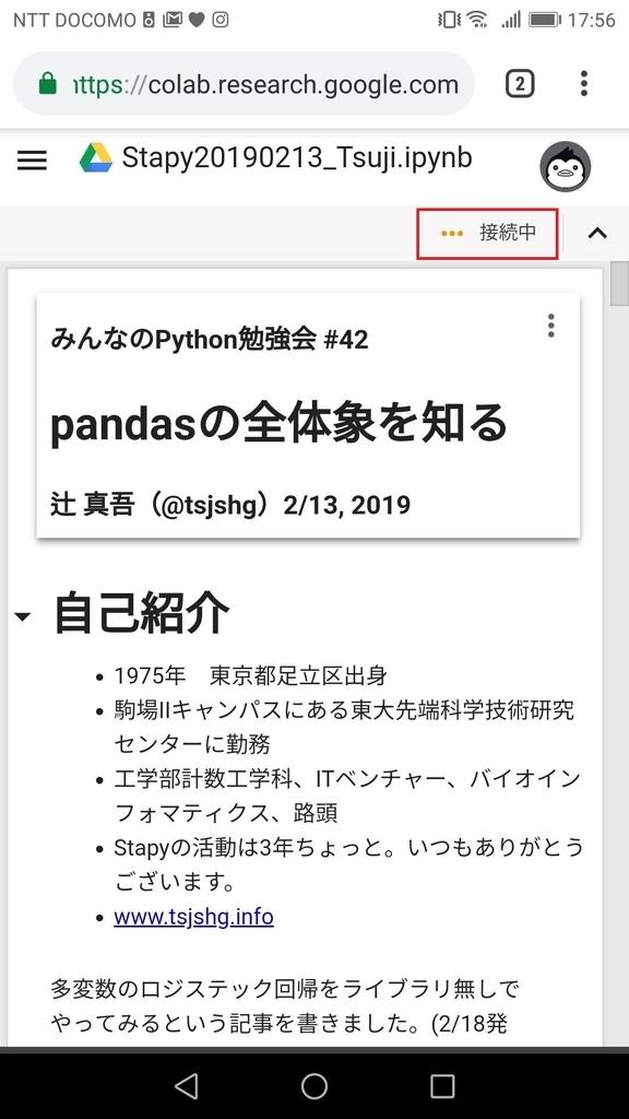 f:id:kabukawa:20190214183537j:plain:h500