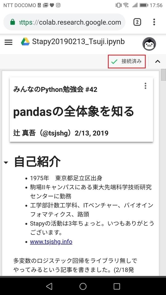 f:id:kabukawa:20190214183713j:plain:h500