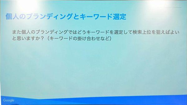 f:id:kabukawa:20190219110218j:plain