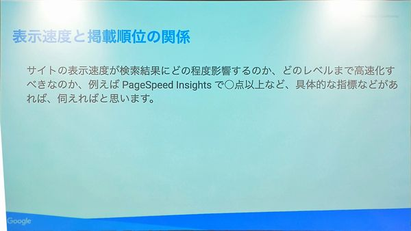f:id:kabukawa:20190219110239j:plain