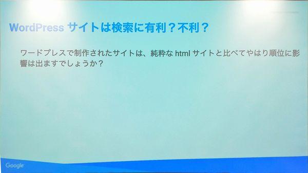 f:id:kabukawa:20190219110507j:plain