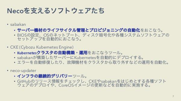 f:id:kabukawa:20190220122248p:plain:w500