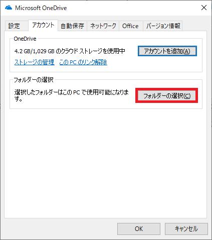 f:id:kabukawa:20190220154104p:plain