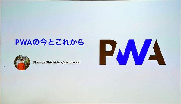 f:id:kabukawa:20190221005148j:plain:w500