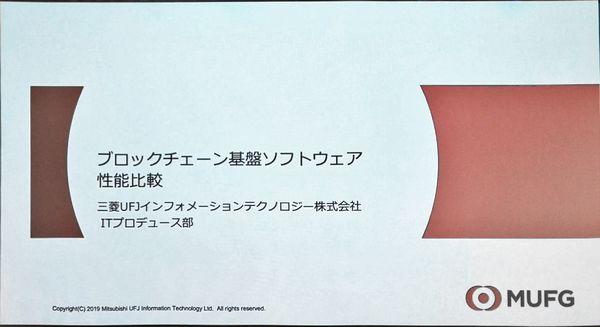 f:id:kabukawa:20190223130533j:plain:w500