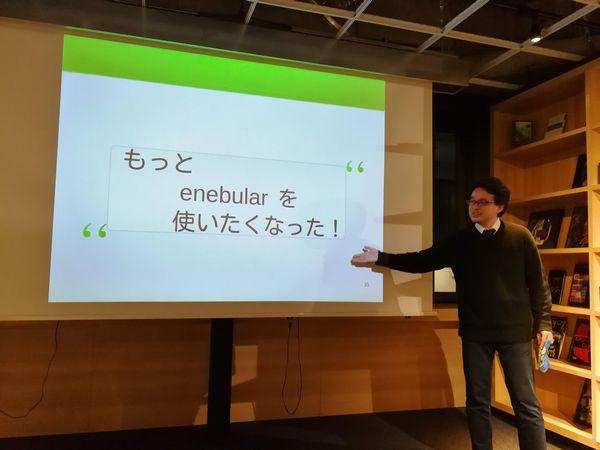 f:id:kabukawa:20190301101113j:plain:w300