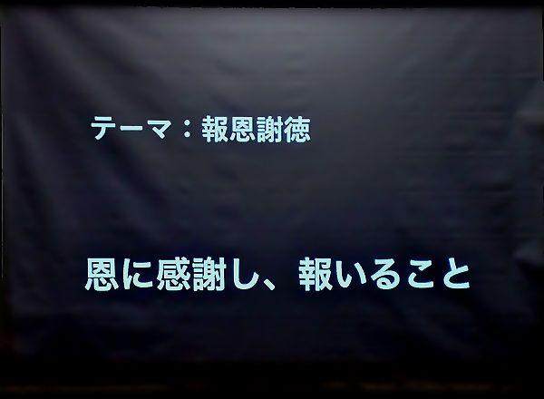f:id:kabukawa:20190303113811j:plain