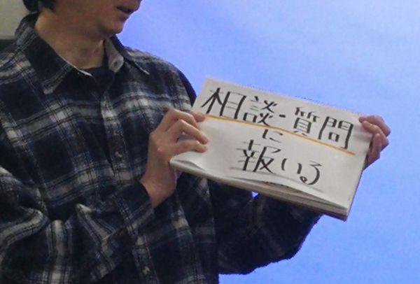 f:id:kabukawa:20190303125957j:plain:w600