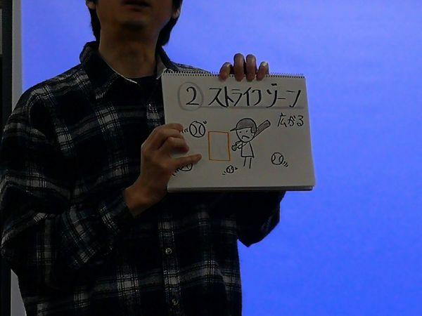 f:id:kabukawa:20190303130044j:plain:w200