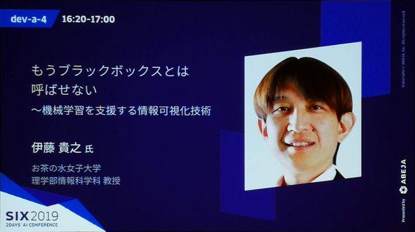 f:id:kabukawa:20190305134730j:plain