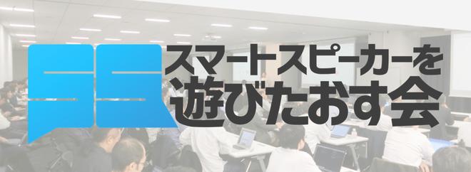 f:id:kabukawa:20190306092754p:plain