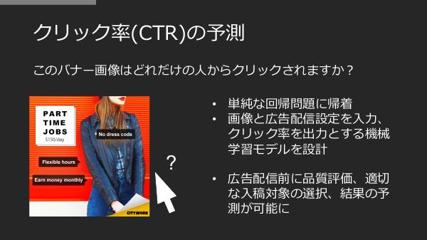 f:id:kabukawa:20190307020133p:plain