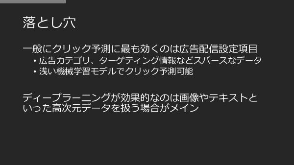 f:id:kabukawa:20190307020147p:plain:w300