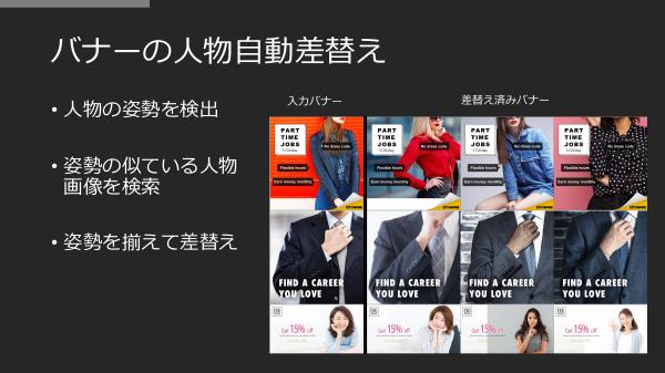 f:id:kabukawa:20190307020428p:plain:w300