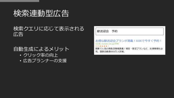 f:id:kabukawa:20190307020555p:plain:w300