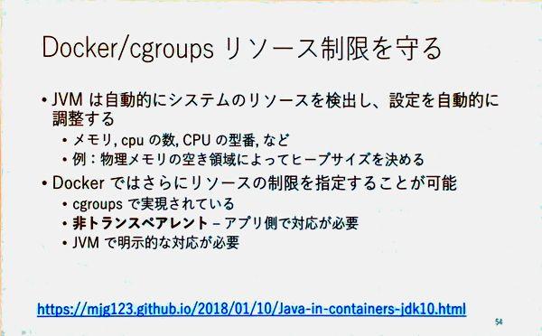 f:id:kabukawa:20190308134231j:plain:w300