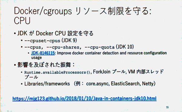 f:id:kabukawa:20190308134247j:plain:w300
