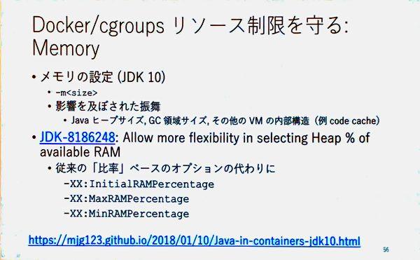 f:id:kabukawa:20190308134300j:plain:w300