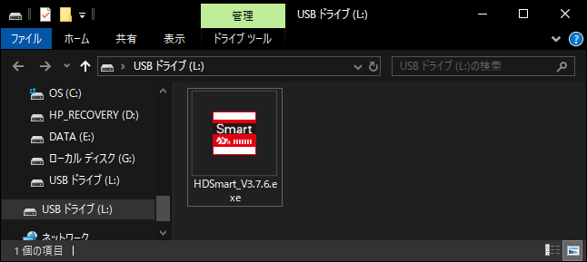 f:id:kabukawa:20190311115750p:plain