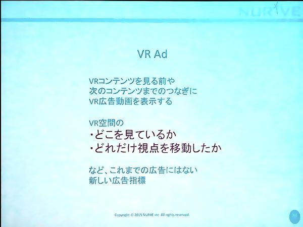f:id:kabukawa:20190312105156j:plain:w500