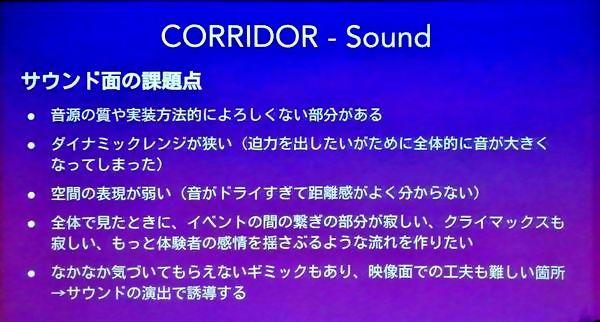 f:id:kabukawa:20190312121810j:plain:w500