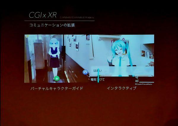 f:id:kabukawa:20190312132254j:plain:w300