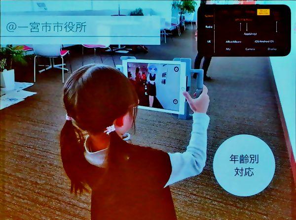 f:id:kabukawa:20190312132600j:plain:w500