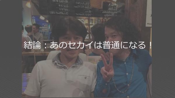 f:id:kabukawa:20190313005429p:plain:w500