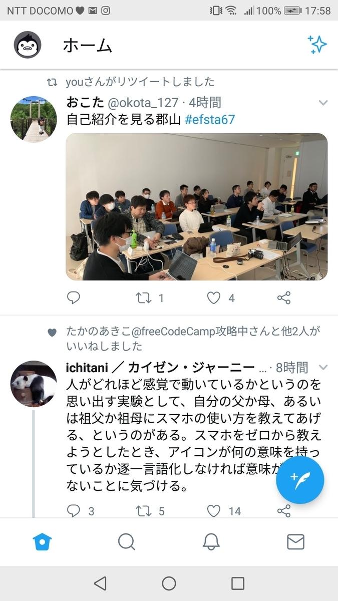 f:id:kabukawa:20190316184434j:plain:w300
