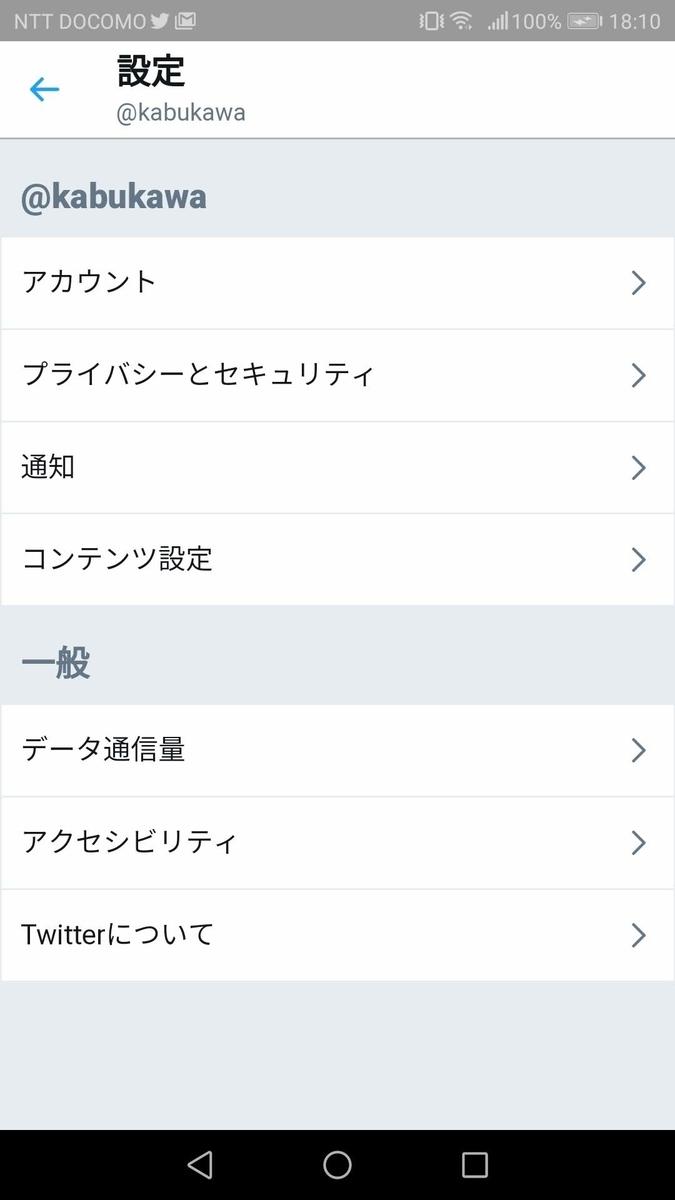 f:id:kabukawa:20190316191500j:plain:w300