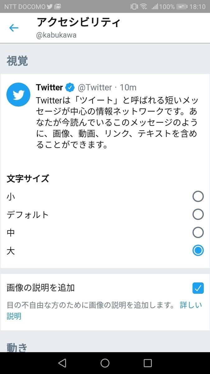 f:id:kabukawa:20190316191552j:plain:w300