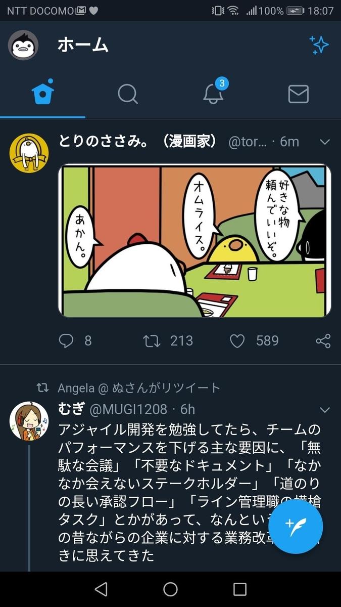 f:id:kabukawa:20190316192256j:plain:w300