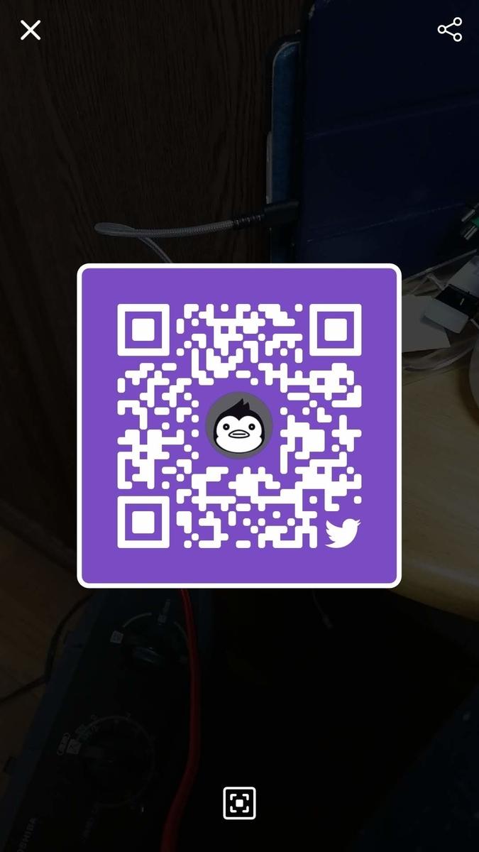 f:id:kabukawa:20190316194637j:plain:w300