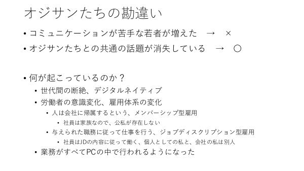 f:id:kabukawa:20190319093857p:plain:w500