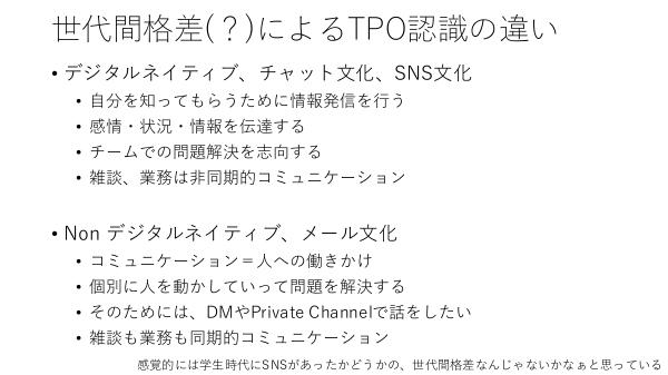 f:id:kabukawa:20190319094646p:plain:w500