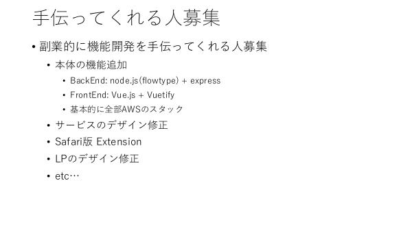 f:id:kabukawa:20190319095129p:plain:w500