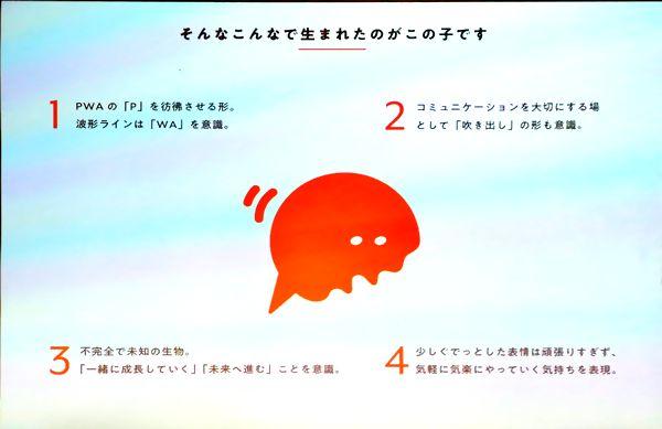 f:id:kabukawa:20190322015120j:plain