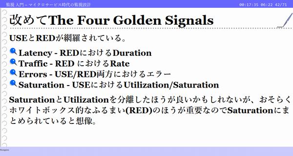 f:id:kabukawa:20190324001822p:plain