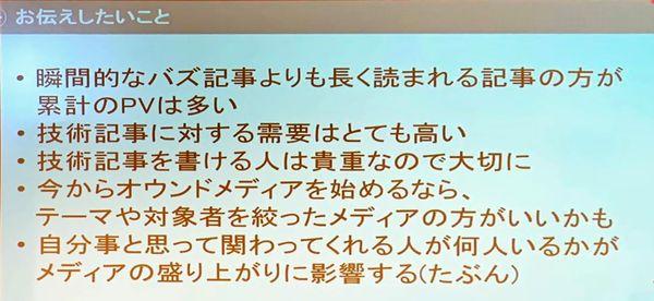 f:id:kabukawa:20190405090156j:plain:w500