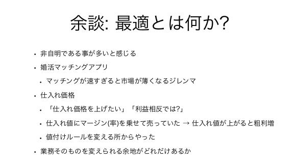 f:id:kabukawa:20190406123915p:plain:w500